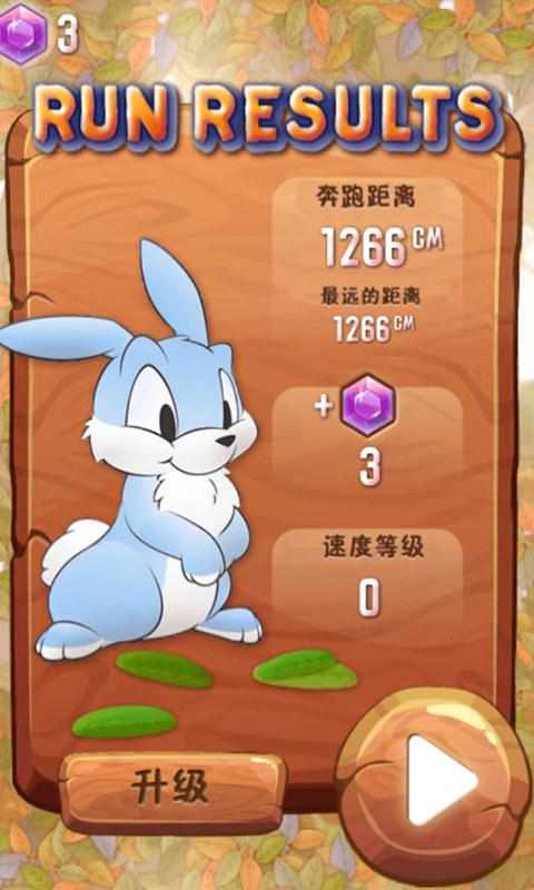 呆萌兔大逃亡截图3