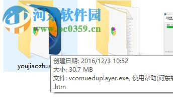优教通电脑客户端 1.00.09.00 官方版
