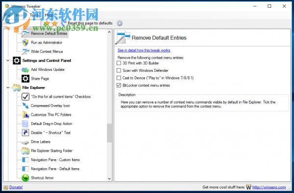 Winaero Tweaker(Windows外观和性能设置) 0.10.1.0 绿色版
