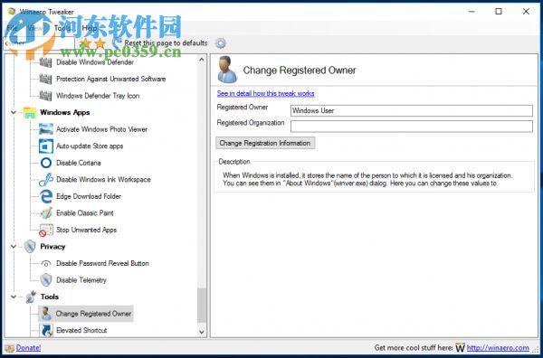 Winaero Tweaker(Windows外观和性能设置) 0.12.1.0 绿色版