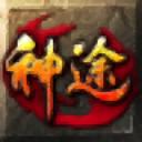 神途万能登陆器 最新版