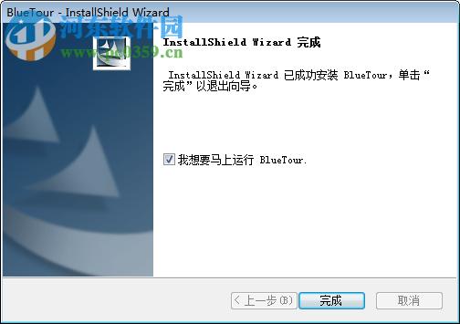 蓝牙连接控制助手(YRT BlueTour)下载 2.0.0.22 中文版