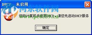 联创通信下载 2.2.7.4 免费版