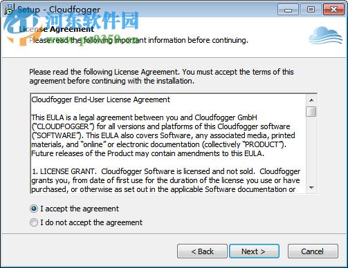 网盘文件加密软件(Cryptomator) 1.5.48 官方Win版
