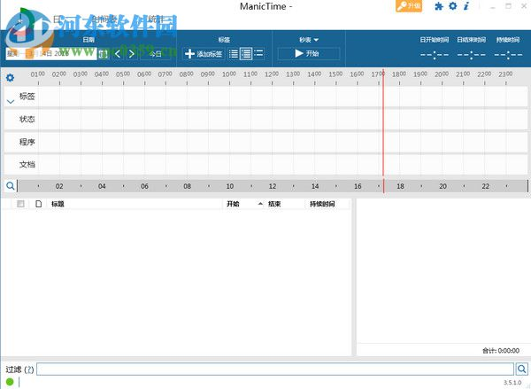 ManicTime(时间统计软件) 4.3.3 官方中文版