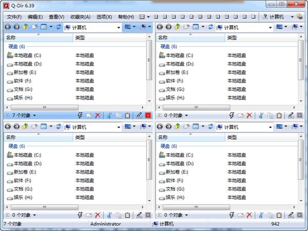 Q-Dir(多窗口资源管理器) 7.53 绿色免费版