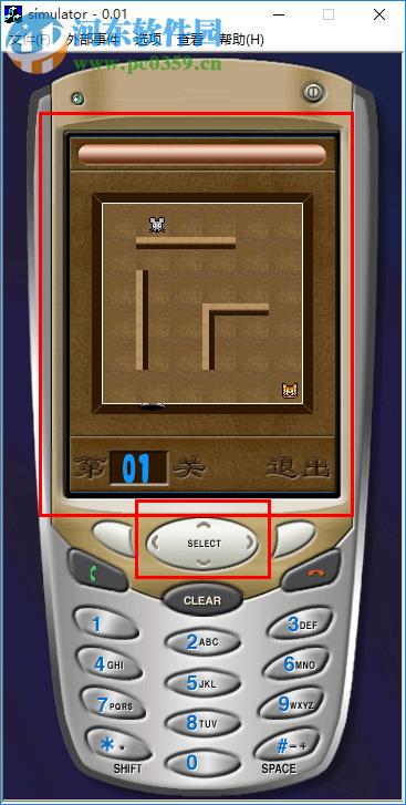 mrp模拟器(simulator) 1.0.1 绿色版