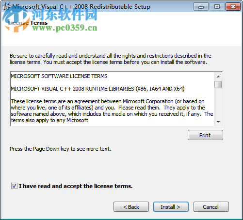 应用程序正常初始化(0xc0150002)失败修复工具 下载 官方版