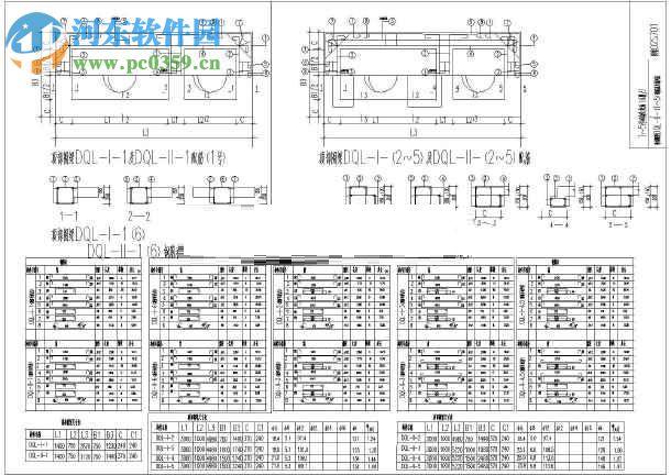 02s701砖砌化粪池标准图集下载 免费版 河东下载站