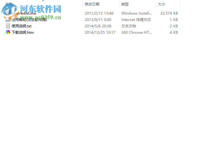xliveredist.msi win7/win10 64位下载 微软官方版