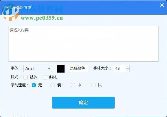 熊猫TV直播助手 2.1.0.1127 官方版