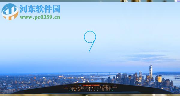 迅雷9 9.1.37.846 官方版