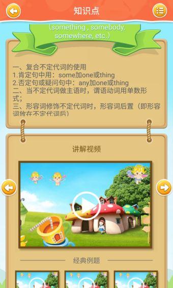 中学机器人 1.4.6 安卓版