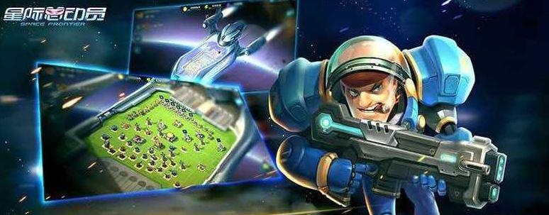 星际总动员截图1