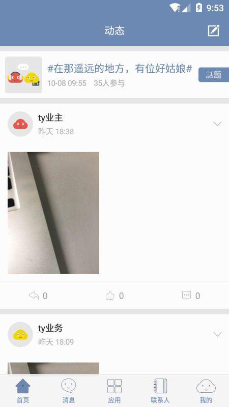 云智装(3)