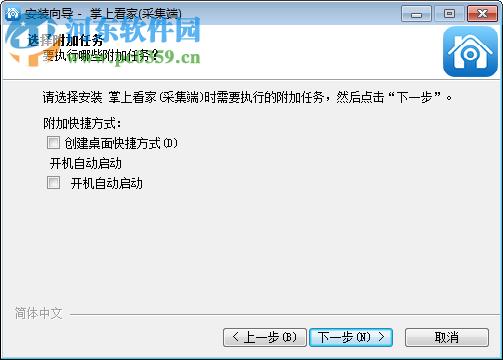 掌上看家电脑采集端 4.0.5 官网PC版