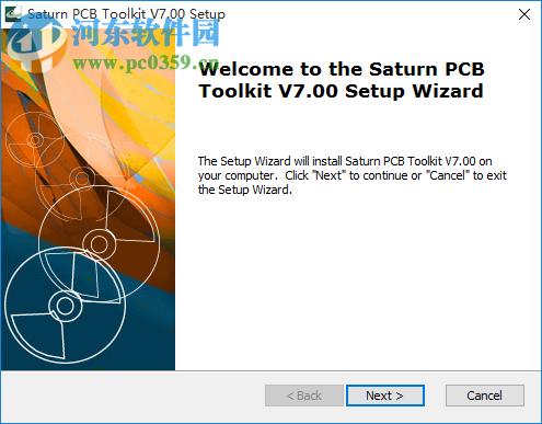 Saturn PCB Toolkit(PCB参数计算工具) 7.0.6 最新版