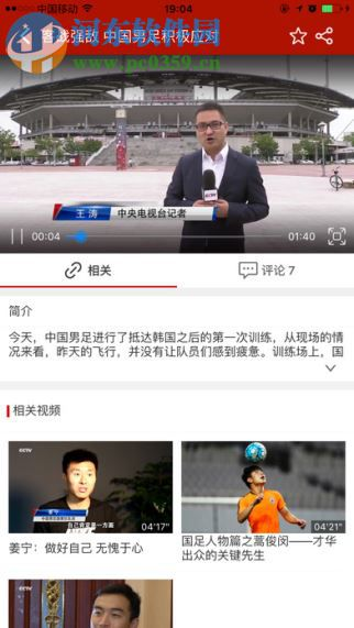 CCTV5(1)
