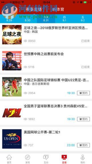 CCTV5(3)