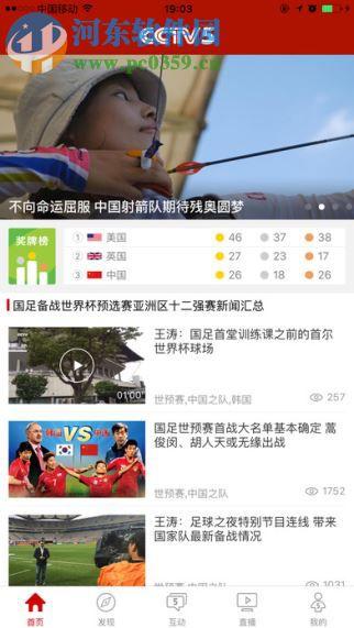 CCTV5(2)