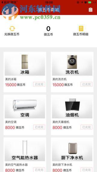 CCTV5(4)