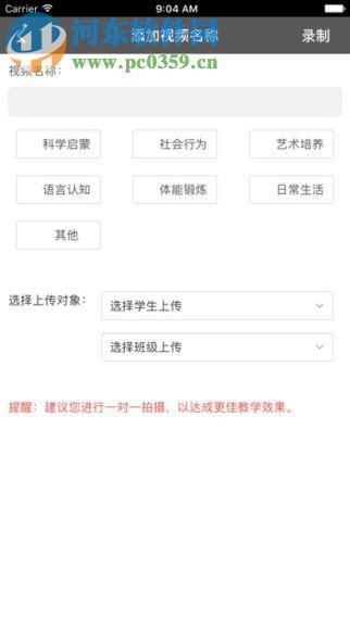 阳光快线教师(4)
