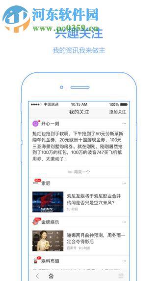 手机百度 8.2.0 苹果版