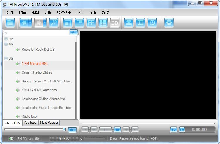 ProgDVB PRO下载(电脑卫星电视) 7.23.2d 破解版