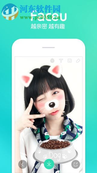 faceu激萌 2.0.6 ios版