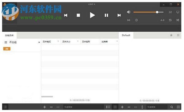 aimp4中文版