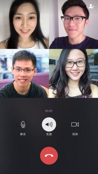 微信2017 6.5.2 苹果版/ipad版