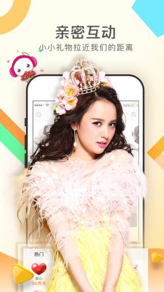 KK直播 5.4.0 iOS版/iPad版