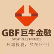 GBF巨牛金融
