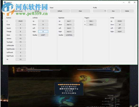 ps4模拟器中文版 PC电脑端