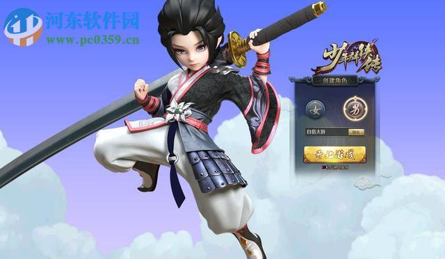 QQ少年群侠传微端 3.5.0.4 官方版