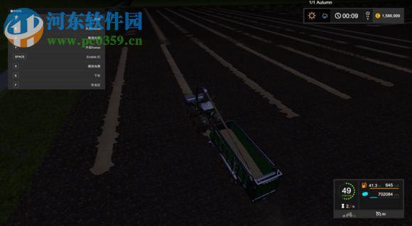 模拟农场17多功能收集器MOD下载 绿色版