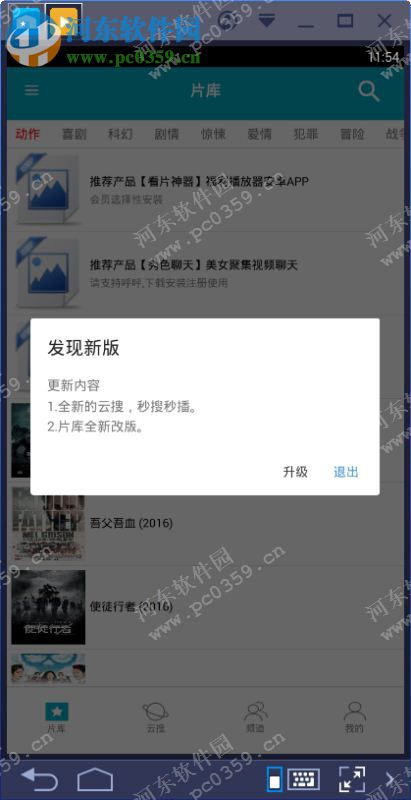 呼呼影音最新版本下载 1.9.2 官方pc版