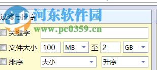 Magnet搜索 1.6 中文版