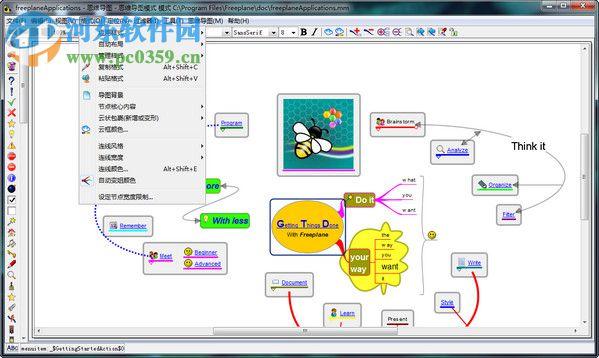 思维导图软件中文版