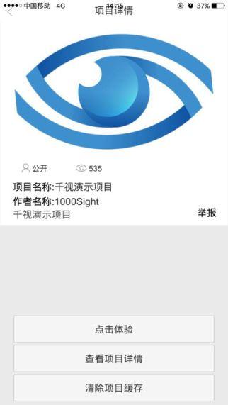 千视AR(1)