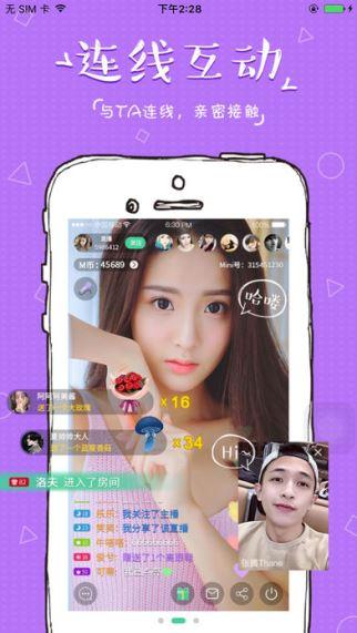 mini直播 1.0 苹果版