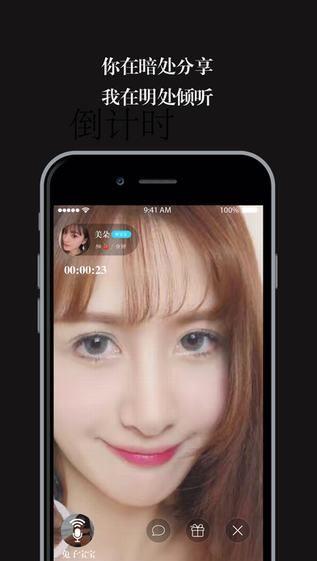 一面 1.2.3 iPhone版