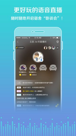 5Sing 6.4.5 iOS版