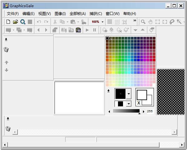 GraphicsGale(动画制作工具) 2.07.06 绿色中文版