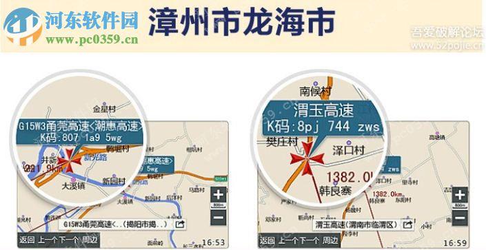 凯立德车载导航地图下载 2016 免费版