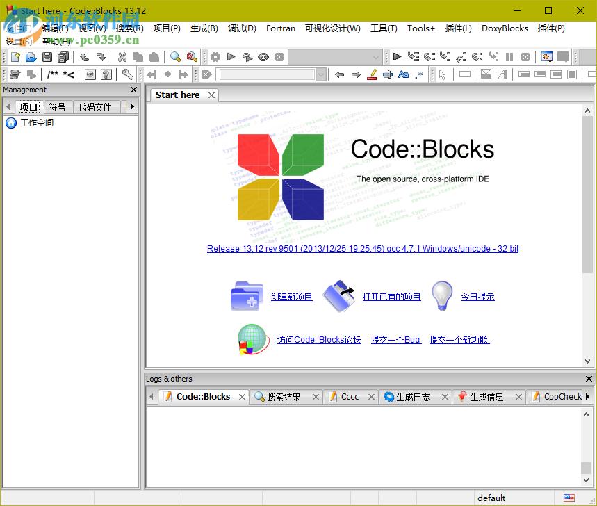 codeblocks下载(支持win10) 13.12 中文完整版