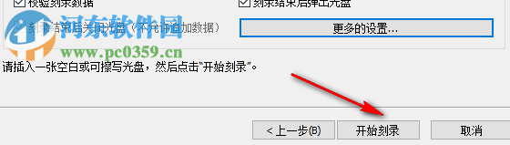 AnyBurn(cd/dvd刻录软件)