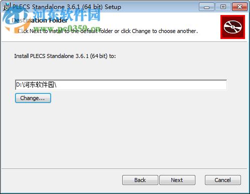 Plexim Plecs下载 3.6.1 免费版