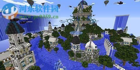 我的世界亚特兰蒂斯建筑地图下载 我的世界亚特兰蒂斯建筑地图 绿色图片