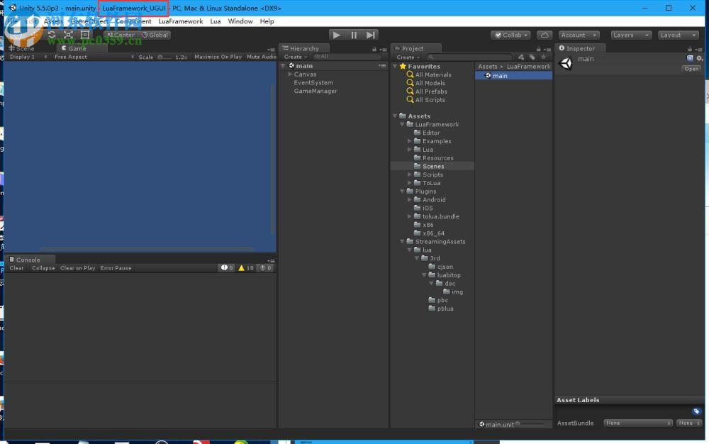 x-studio365下载 10.0.5900.166 官方版